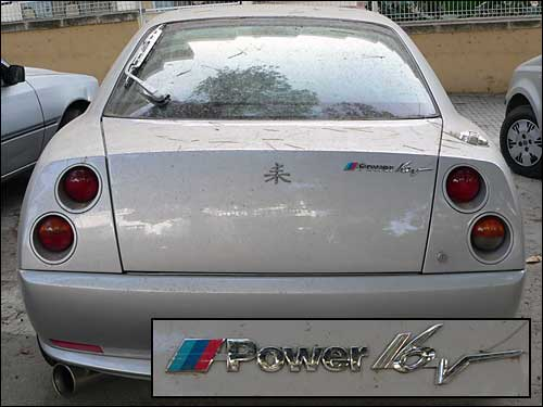 fiat coupe motorsport