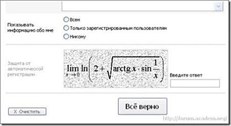 funny captchas