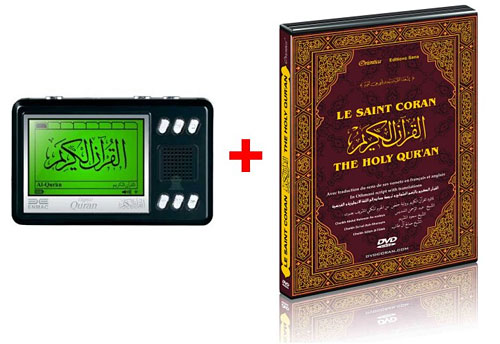 dvd pda pocket pc allah saint coran arabe mecque