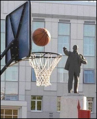 photo perspective statue statut status panier basketball swich