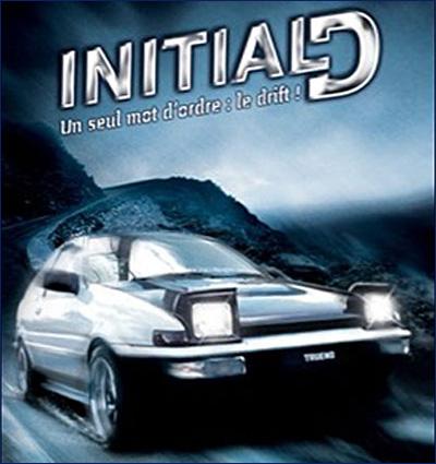 Initial D - Wikipedia