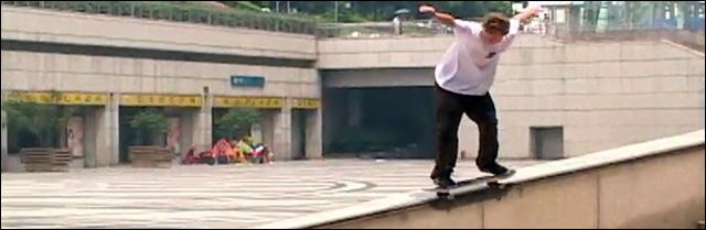 dc shoes wes kremer skateboarding