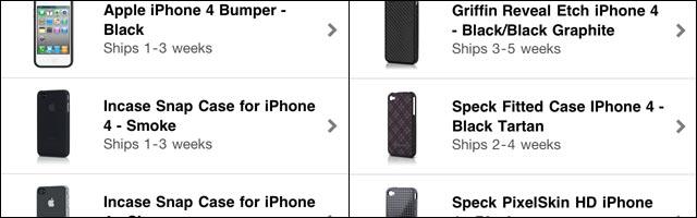 iphone 4 etui offert coque gratuite apple bumper