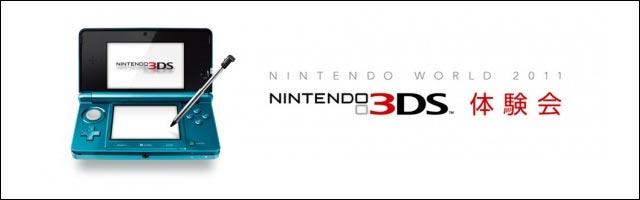 affiche salon Nintendo 3DS world console portable 3D