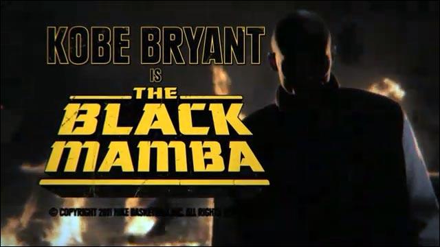 video hd basket Nike Black Mamba Kobe Bryant Los Angeles Lakers