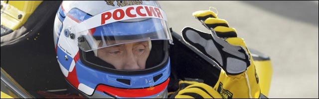 photos president Russie Vladimir Poutine Putin sport homme fort