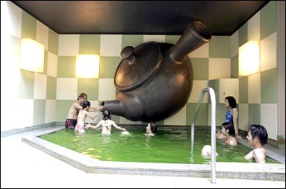 Japon insolite piscine spa the vert