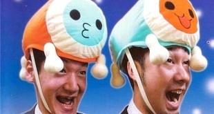 pub publicite Japon WTF